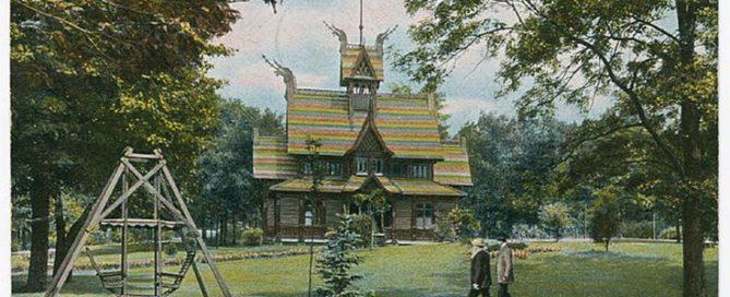Chicago Genealogy: Norwegian-American Resources